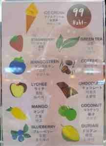 Ice cream flavors at Bangkok Airport